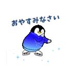ペンギン♡オン・アイス ♪日常会話(個別スタンプ:32)