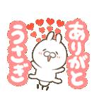 毎日つかえる デカ文字ダジャレ(うさ坊)(個別スタンプ:03)