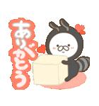 毎日つかえる デカ文字ダジャレ(うさ坊)(個別スタンプ:04)