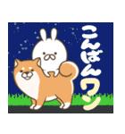 毎日つかえる デカ文字ダジャレ(うさ坊)(個別スタンプ:07)