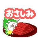 毎日つかえる デカ文字ダジャレ(うさ坊)(個別スタンプ:08)