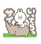 毎日つかえる デカ文字ダジャレ(うさ坊)(個別スタンプ:10)