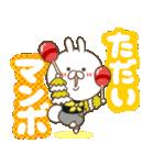 毎日つかえる デカ文字ダジャレ(うさ坊)(個別スタンプ:11)