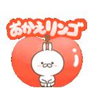 毎日つかえる デカ文字ダジャレ(うさ坊)(個別スタンプ:12)