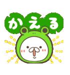 毎日つかえる デカ文字ダジャレ(うさ坊)(個別スタンプ:13)