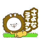 毎日つかえる デカ文字ダジャレ(うさ坊)(個別スタンプ:14)
