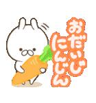 毎日つかえる デカ文字ダジャレ(うさ坊)(個別スタンプ:16)