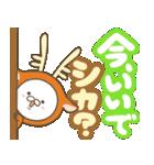 毎日つかえる デカ文字ダジャレ(うさ坊)(個別スタンプ:17)