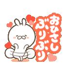 毎日つかえる デカ文字ダジャレ(うさ坊)(個別スタンプ:18)