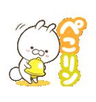 毎日つかえる デカ文字ダジャレ(うさ坊)(個別スタンプ:20)