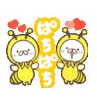 毎日つかえる デカ文字ダジャレ(うさ坊)(個別スタンプ:23)