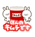 毎日つかえる デカ文字ダジャレ(うさ坊)(個別スタンプ:25)