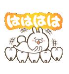 毎日つかえる デカ文字ダジャレ(うさ坊)(個別スタンプ:26)