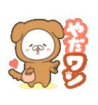 毎日つかえる デカ文字ダジャレ(うさ坊)(個別スタンプ:29)