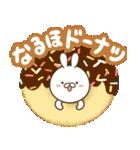 毎日つかえる デカ文字ダジャレ(うさ坊)(個別スタンプ:30)
