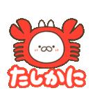 毎日つかえる デカ文字ダジャレ(うさ坊)(個別スタンプ:31)