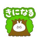 毎日つかえる デカ文字ダジャレ(うさ坊)(個別スタンプ:32)
