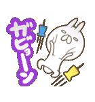 毎日つかえる デカ文字ダジャレ(うさ坊)(個別スタンプ:33)