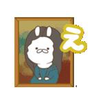 毎日つかえる デカ文字ダジャレ(うさ坊)(個別スタンプ:34)