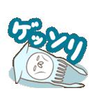 毎日つかえる デカ文字ダジャレ(うさ坊)(個別スタンプ:37)