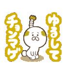 毎日つかえる デカ文字ダジャレ(うさ坊)(個別スタンプ:38)