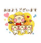 Kumaちゃんのほんわか癒しスタンプ(個別スタンプ:01)