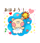 Kumaちゃんのほんわか癒しスタンプ(個別スタンプ:02)