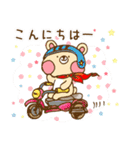 Kumaちゃんのほんわか癒しスタンプ(個別スタンプ:03)