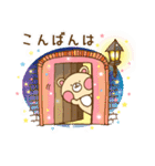 Kumaちゃんのほんわか癒しスタンプ(個別スタンプ:04)
