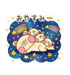 Kumaちゃんのほんわか癒しスタンプ(個別スタンプ:05)