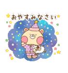 Kumaちゃんのほんわか癒しスタンプ(個別スタンプ:06)