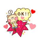 Kumaちゃんのほんわか癒しスタンプ(個別スタンプ:07)