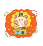 Kumaちゃんのほんわか癒しスタンプ(個別スタンプ:08)