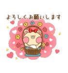 Kumaちゃんのほんわか癒しスタンプ(個別スタンプ:09)