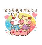 Kumaちゃんのほんわか癒しスタンプ(個別スタンプ:10)