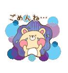 Kumaちゃんのほんわか癒しスタンプ(個別スタンプ:12)