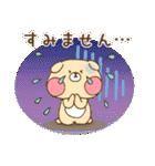 Kumaちゃんのほんわか癒しスタンプ(個別スタンプ:13)