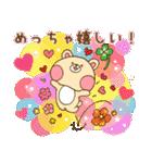 Kumaちゃんのほんわか癒しスタンプ(個別スタンプ:14)