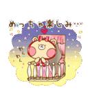 Kumaちゃんのほんわか癒しスタンプ(個別スタンプ:15)