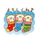 Kumaちゃんのほんわか癒しスタンプ(個別スタンプ:16)