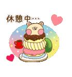 Kumaちゃんのほんわか癒しスタンプ(個別スタンプ:17)