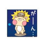 Kumaちゃんのほんわか癒しスタンプ(個別スタンプ:18)