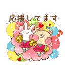 Kumaちゃんのほんわか癒しスタンプ(個別スタンプ:19)