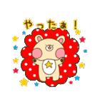 Kumaちゃんのほんわか癒しスタンプ(個別スタンプ:20)
