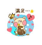 Kumaちゃんのほんわか癒しスタンプ(個別スタンプ:21)
