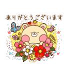 Kumaちゃんのほんわか癒しスタンプ(個別スタンプ:22)