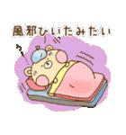 Kumaちゃんのほんわか癒しスタンプ(個別スタンプ:24)
