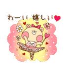 Kumaちゃんのほんわか癒しスタンプ(個別スタンプ:25)