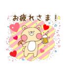 Kumaちゃんのほんわか癒しスタンプ(個別スタンプ:29)