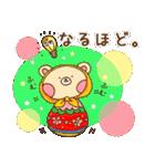 Kumaちゃんのほんわか癒しスタンプ(個別スタンプ:30)